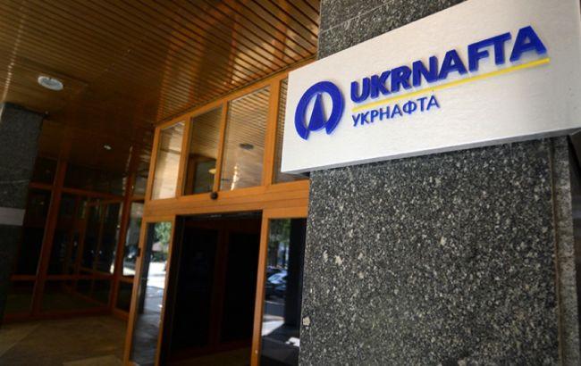 """Комиссия определила двух кандидатов на пост главы """"Укрнафты"""""""