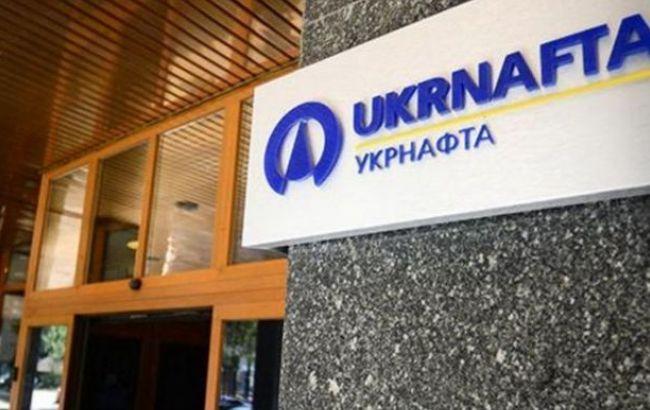 """Основной претендент на пост главы """"Укрнафты"""" сможет приступить к работе не ранее 4 сентября"""