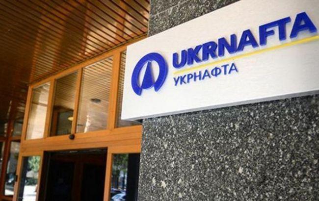 """МЕРТ нарахувало """"Укрнафті"""" пеню у розмірі понад 90 млн гривень"""
