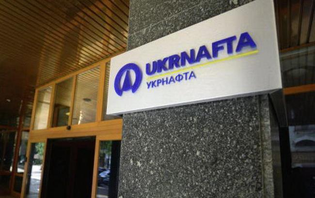 """Фото: газ """"Укрнафты"""" примут в качестве налогового залога"""