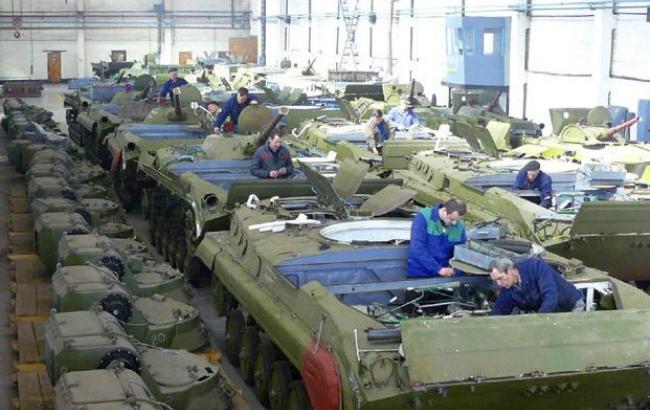 """Фото: госконцерн """"Укроборонпром"""""""