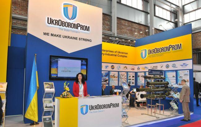 """Фото: прибыльными являются 56 предприятий """"Укроборонпрома"""""""