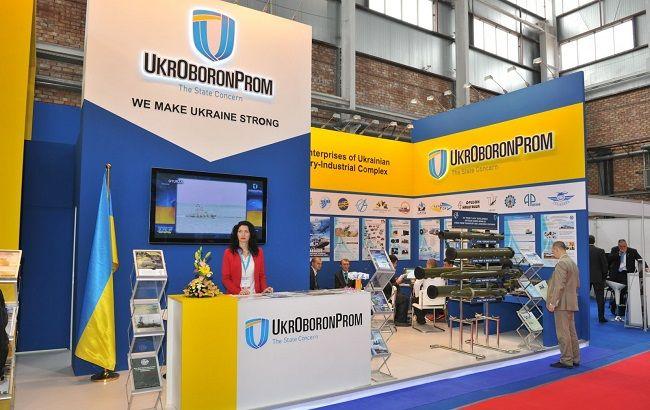 """""""Укроборонпром"""" у Турції презентував останню модифікацію безпілотника """"Фантом"""""""