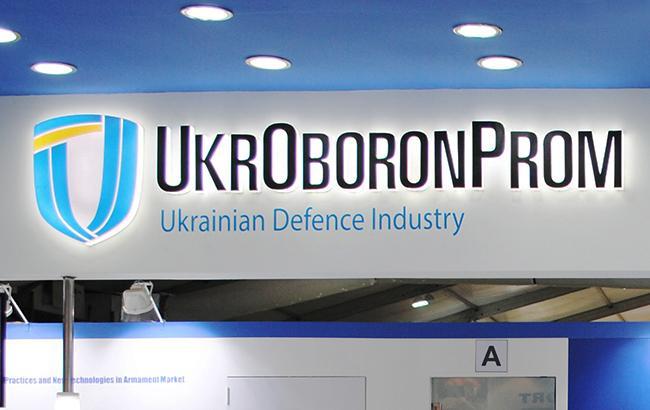 """Фото: госконцерн """"Укроборонпром"""" (ukroboronprom.com.ua)"""