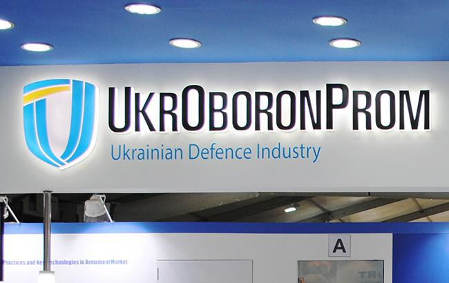 """Фото: """"Укроборонпром"""""""
