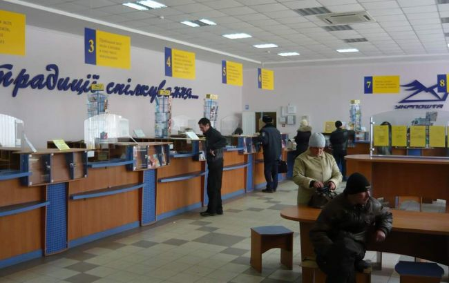 """""""Укрпочта"""" снизила цену на пересылку срочных почтовых переводов"""