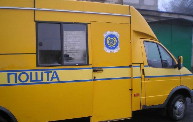 """Фото: """"Укрпошта"""" хоче закупити автомобілі для доставки пошти"""