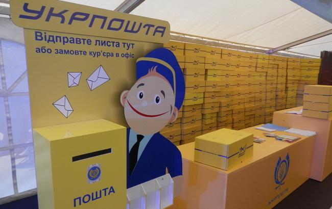 """УГППС""""Укрпочта"""" обещает завершить корпоратизацию к осени"""