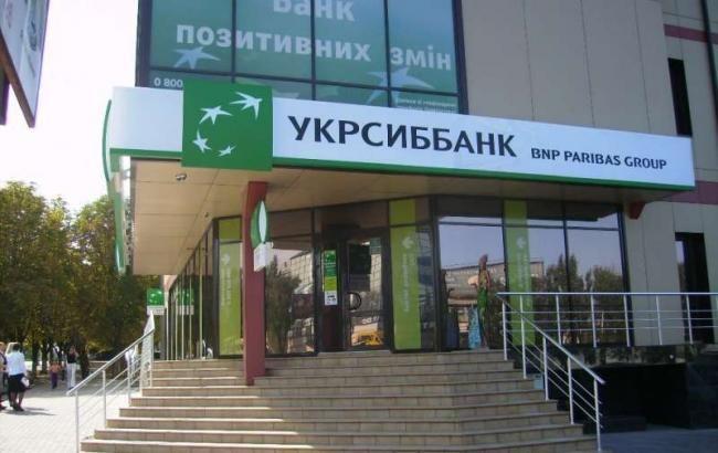 У Подільському районі Києва напали на відділення одного з банків