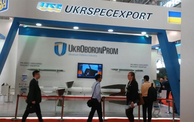 Руководство утвердило финплан Укрэнерго, Энергоатома иУкргидроэнерго на 2018г