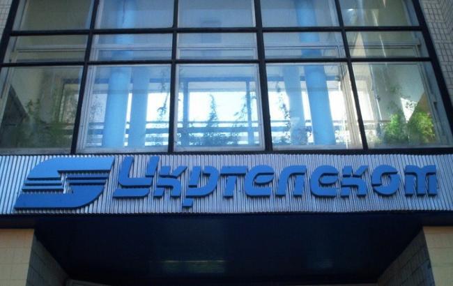 """""""Укртелеком"""" оскаржить рішення НКРЗІ щодо ліцензії на послуги місцевого зв'язку"""