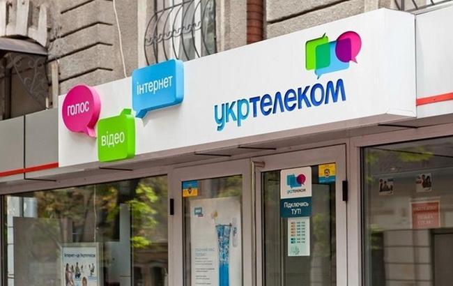 """Фото: національний телеком-оператор """"Укртелеком"""""""
