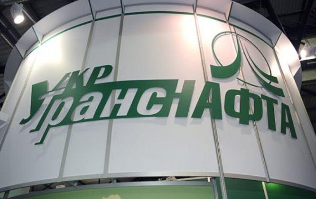 """""""Нафтогаз"""" объявил конкурс на замещение должности главы """"Укртранснафты"""""""