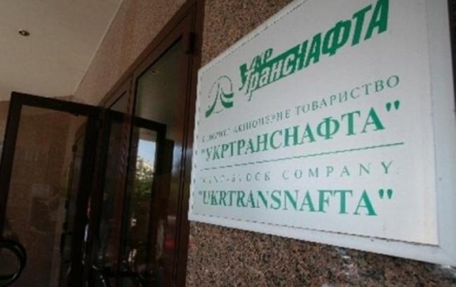 """МВС відкрило ще одну справу на екс-керівництво """"Укртранснафти"""""""