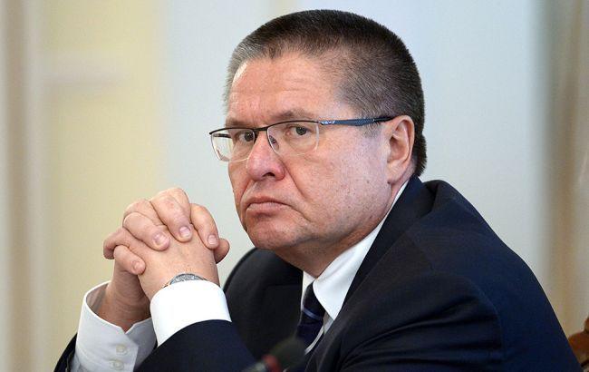 Фото: министр экономического развития РФ Алексей Улюкаев
