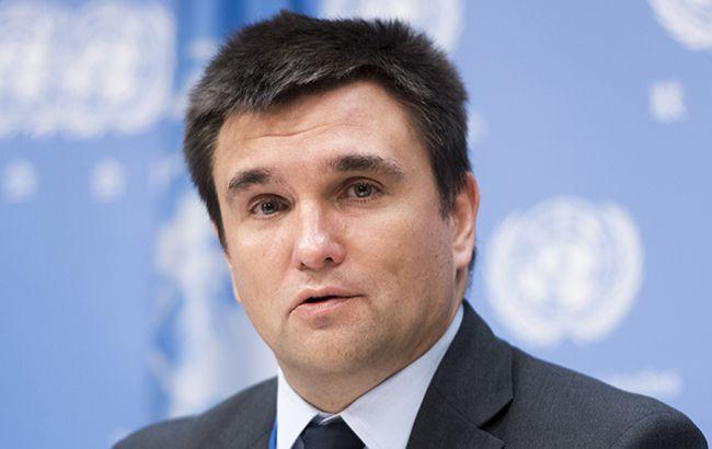 Клімкін розповів, коли ЄС може розглянути скасування роумінгу для українців