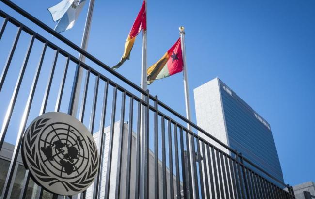 Украина вошла в комиссию ООН по международной торговле