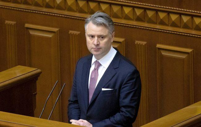 """""""Нафтогаз"""" готов судиться с """"Газпромом"""" из-за запрета на транзит газа из Средней Азии"""