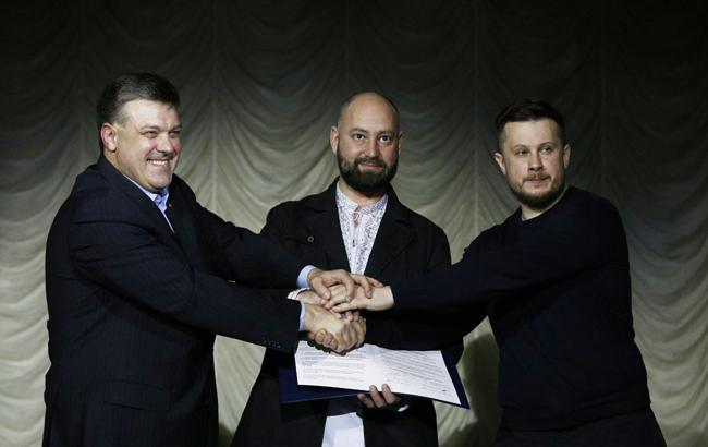 Фото: Олег Тягнибок, Андрей Тарасенко и Андрей Билецкий (УНИАН)