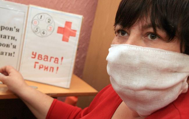 В Украине зарегистрировано превышение эпидемического уровня заболеваемости гриппом и ОРВИ