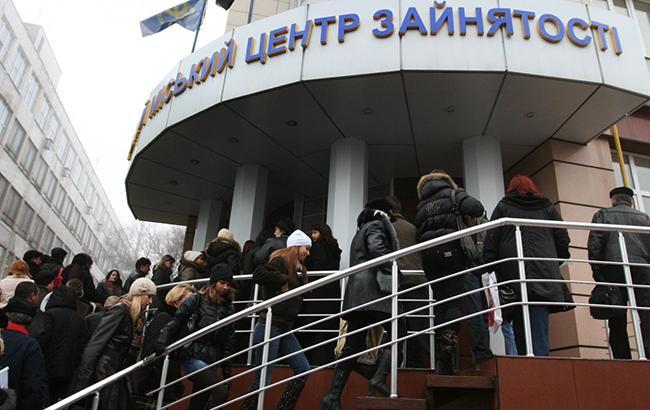 У мережі повідомили кількість безробітних громадян України