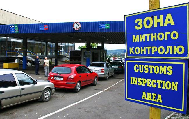 Фото: зона митного контролю в Ужгороді (УНІАН)