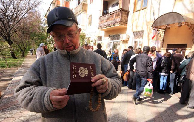 Росія почала видачу своїх паспортів жителям ОРДЛО