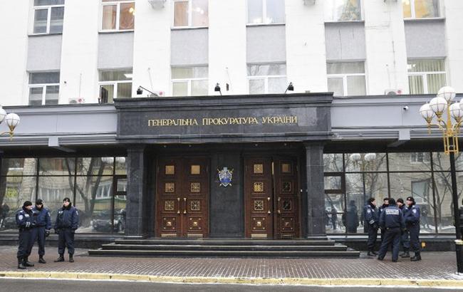 Фото: генеральная прокуратура Украины (УНИАН)