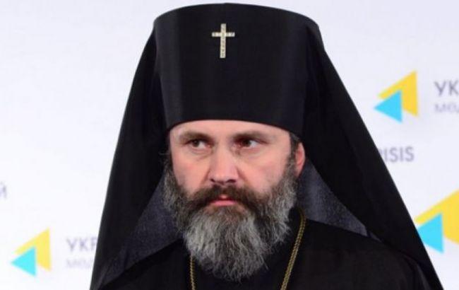 Фото: архієпископ Климент