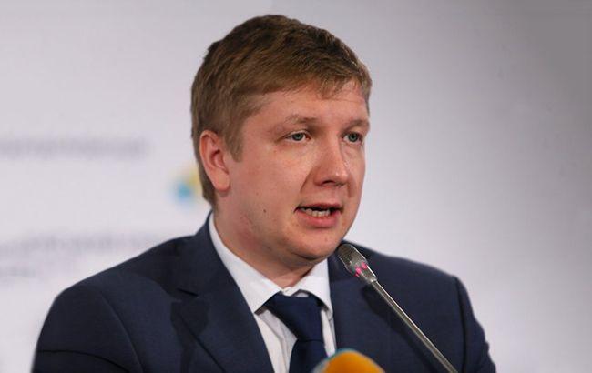"""Глава """"Нафтогазу"""" прокоментував зняття арешту з активів """"Газпрому"""" в Швейцарії"""