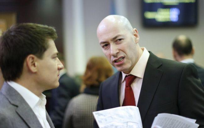 Гордон очолив штаб партії Смешка