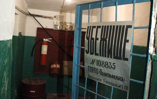 30% защитных укрытий в Украине не готовы принимать людей в случае опасности (фото: УНИАН)