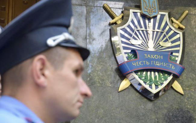 Фото: герб ГПУ (УНІАН)