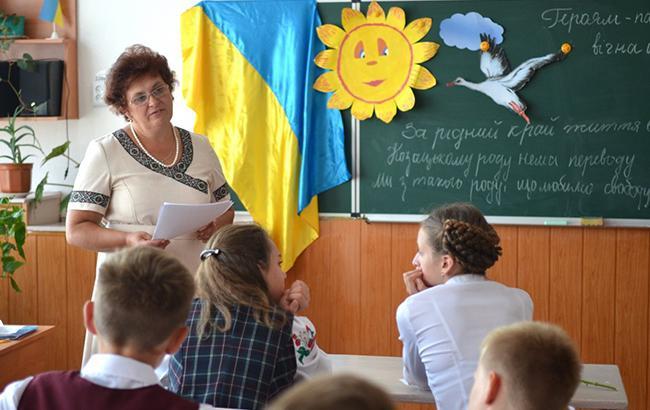 Фото: шкільний клас (УНІАН)