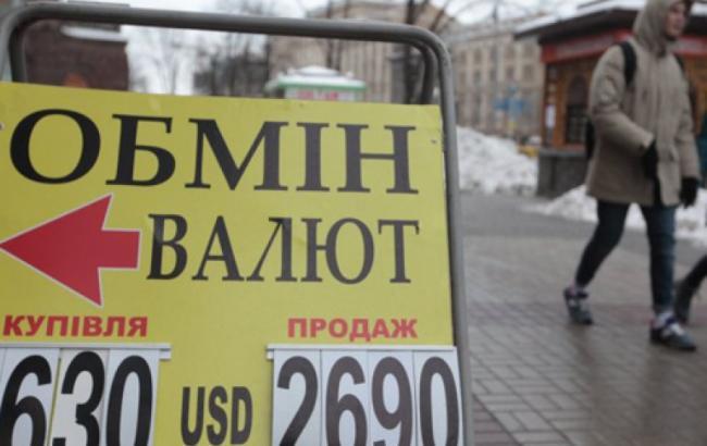 Фото: наличный курс доллара повысился