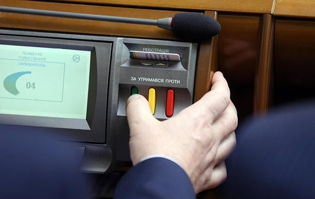 Фото: голосування ВР (УНІАН)