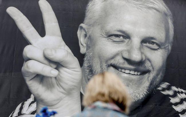 Вбивство Шеремета: що розповіли слідчі про підозрюваних у злочині