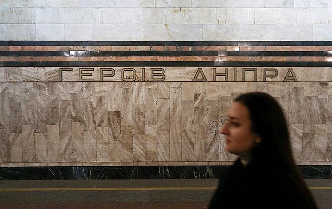 У Києві повідомили про мінування 6 станцій метро