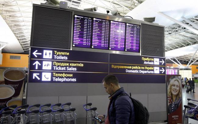"""Фото: Аеропорт """" Бориспіль"""" (УНІАН)"""