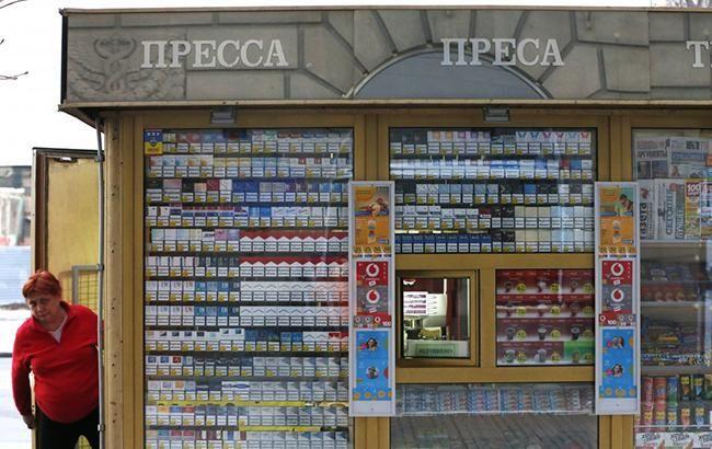 1 июля цены на табачные изделия продажа сигарет оптом в якутске