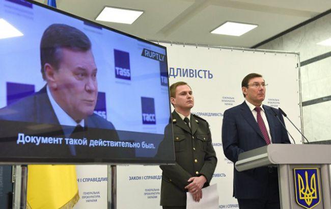 Дело Януковича: что произошло за год судебного процесса над экс-президентом