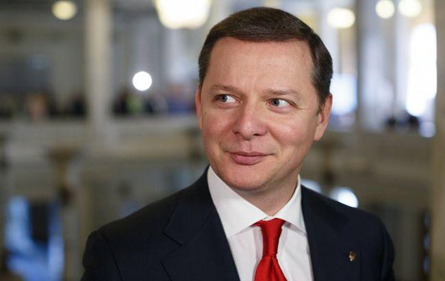 Ляшко: новости и свежие рейтинги на выборах президента Украины 2019