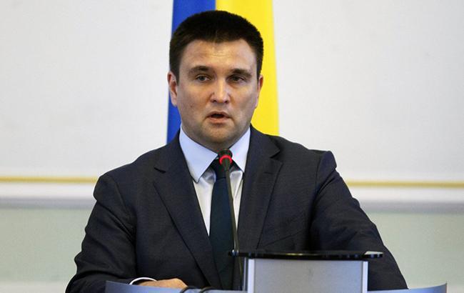 МИД: Киев готов к разговору поязыковой статье