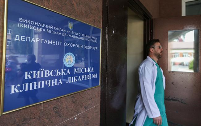 Фото: київська лікарня (УНІАН)