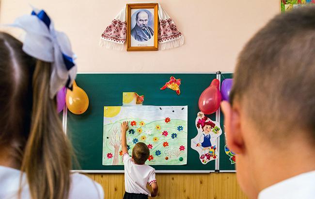 Фото: Школа (УНИАН)