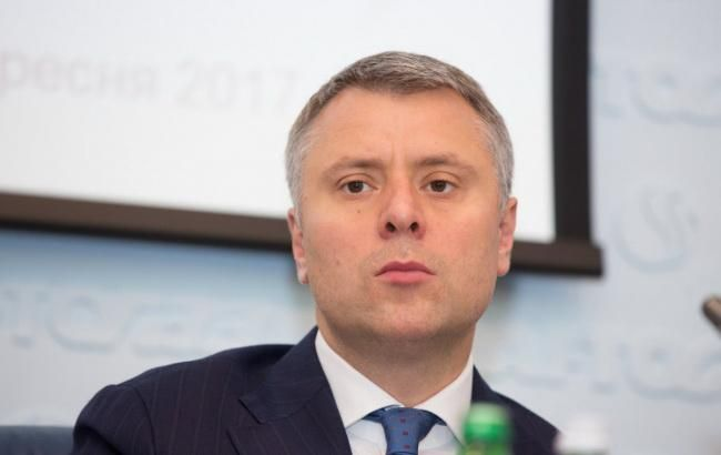 Вітренко допустив проведення експертної зустрічі щодо газу без РФ
