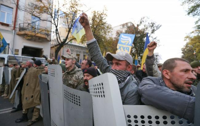 Фото: митинг (УНИАН)