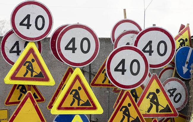 Иллюстративное фото: ремонтные работы на дорогах (Скакодуб Андрей/POOL/УНИАН)