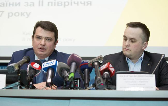 Холодницкий заявил, что не уйдет в отставку по требованию Сытника