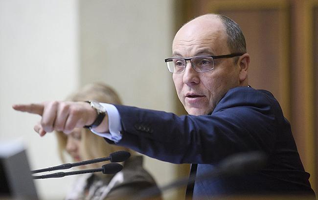 Законопроект про антикорупційний суд мають розглянути наступного тижня, - Парубій
